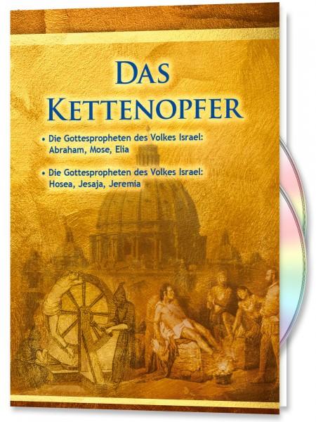 Das Kettenopfer DVD 3+4
