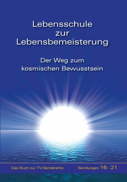 eBook - Lebensschule zur Lebensbemeisterung. Band 4