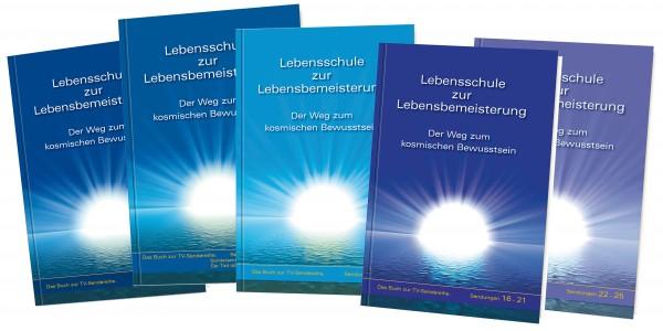 Lebensschule zur Lebensbemeisterung - SET Alle 5 Bände